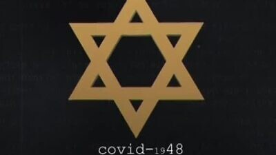 "Iran's Channel 2 TV aired a video in May titled ""COVID 1948"" comparing Israel to the coronavirus. (MEMRI)"