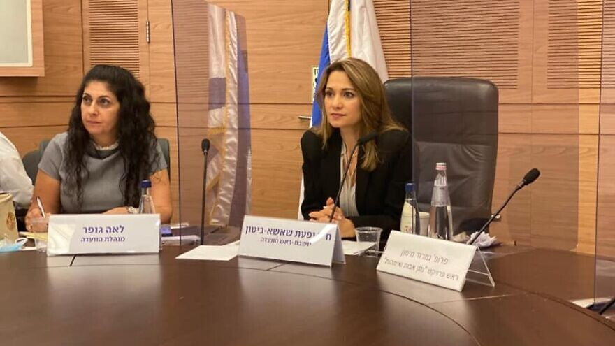 Knesset Special Committee on the Novel Coronavirus chair M.K. Yifat Shasha-Biton (right), at a session on June 29, 2020. Source: Facebook.