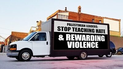 In expectation of negative and perhaps even violent reactions to Israel's plans to apply sovereignty to parts of the West Bank, the Jewish organization StandWithUs will be using truck ads with relevant messages to the issue. Credit: Courtesy.