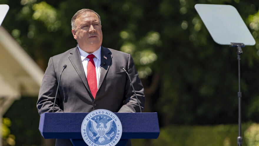 """U.S. Secretary of State Mike Pompeo delivers a speech on """"Communist China and the Free World's Future"""" at the Richard Nixon Presidential Library in Yorba Linda, Calif., on July 23, 2020. Credit: State Department Photo by Ron Przysucha."""