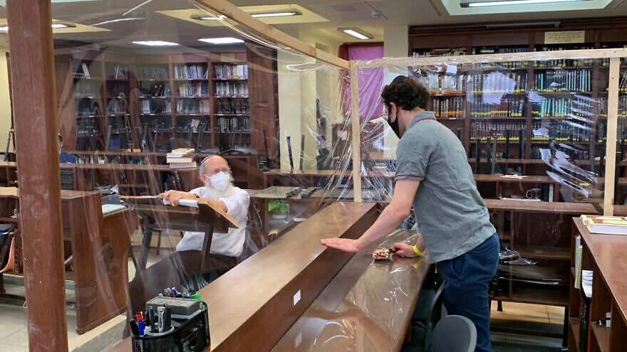 Yeshivat HaKotel in the Old City of Jerusalem prepares ahead of the expected start of the fall 2020 semester. Credit: Courtesy.