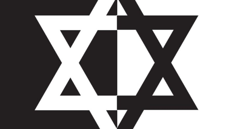 Black/white relations. Credit: The Canadian Jewish News.
