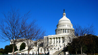 U.S. Capitol. Credit: Wikimedia Commons.