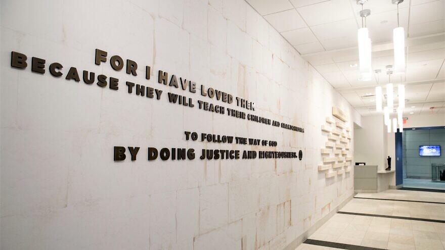 Hallway at the Combined Jewish Philanthropies (CJP) building in downtown Boston. Credit: cjp.org.