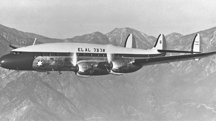 El Al Lockheed Constellation plane. Credit: David Eldan via Wikimedia Commons.