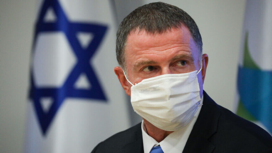 Israeli Health Minister Yuli Edelstein speaks during a press conference at the Health Ministry in Jerusalem on June 28, 2020. Photo by Olivier Fitoussi/Flash90.