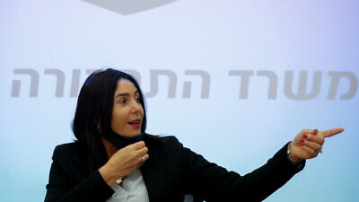 Minister of Transportation Miri Regev speaks during a press conference on July 8, 2020. Photo by Olivier Fitoussi/Flash90.