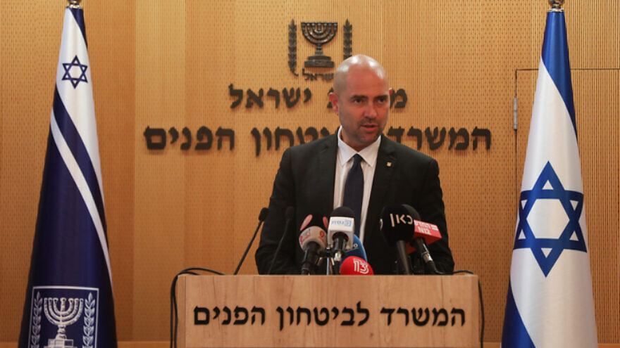 Israeli Public Security Minister Amir Ohana holds a press conference in jerusalem, on July 15, 2020. Photo by Flash90.
