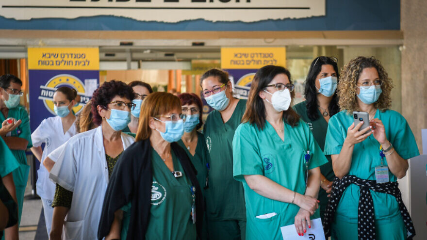 Nurses at the Sheba Medical Center in Ramat Gan protest their work conditions, on July 20, 2020. Photo by Flash90.