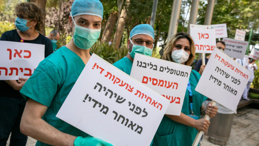 Nurses protest against their work conditions at the Hadassah Medical Center in Jerusalem on July 20, 2020. Photo by Olivier Fitoussi/Flash90.