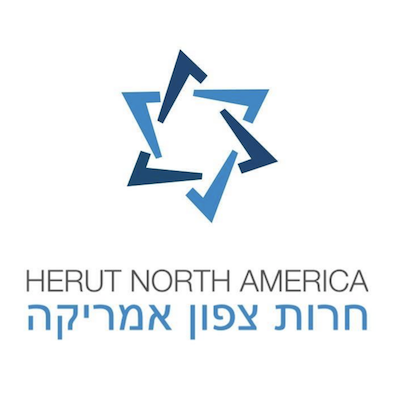 Herut North America.
