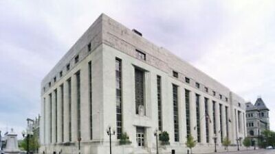 The United States District Court in the North District of New York in Albany. Source: U.S. Courts.gov