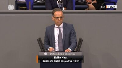 German Foreign Minister Heiko Maas (SPD), who visited Israel last month, speaking out to condemn Israel's sovereignty plan. Source: Screenshot.