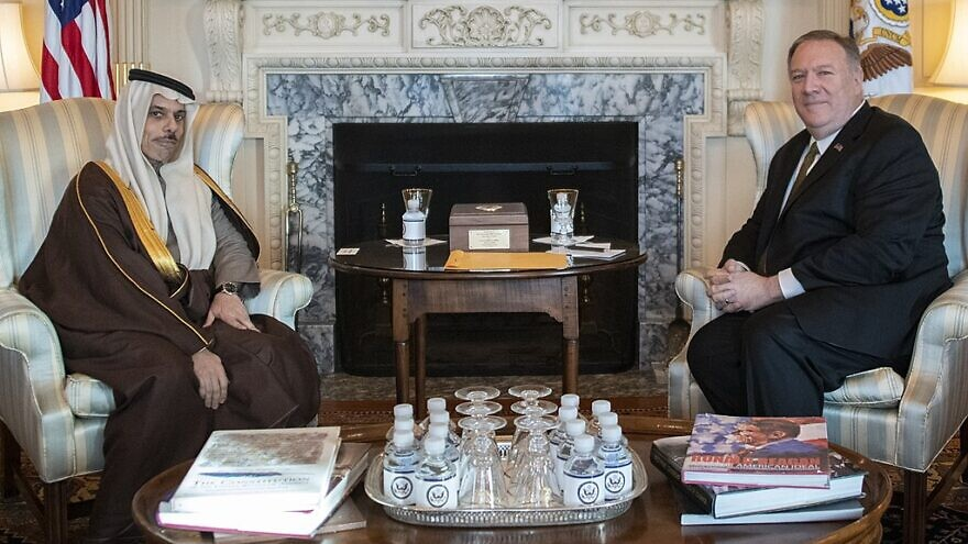 U.S. Secretary of State Michael Pompeo meets with Saudi Foreign Minister Prince Faisal bin Farhan Al Saud, at the Department of State in Washington, D.C., on Nov. 14, 2019. U.S. State Department Photo by Freddie Everett/ Public Domain.