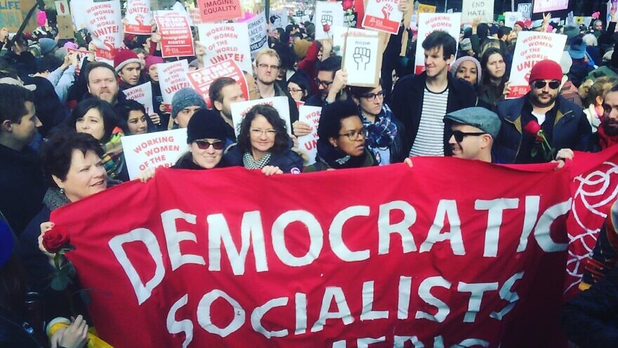 Supporters of the Democratic Socialists of America at a 2017 rally. Source: Facebook via Democratic Socialists of America.