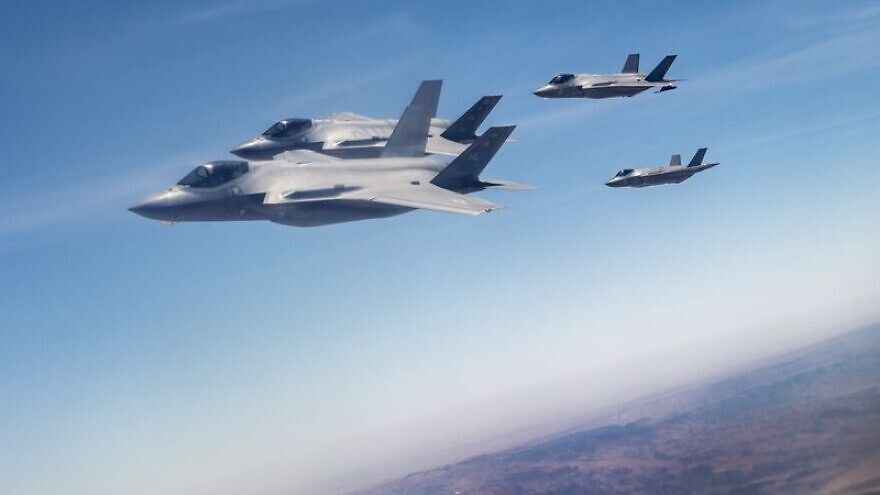 A view of a joint U.S. and Israeli Air Force F-35 jets taking part in a recent exercise. Credit: IDF Spokesperson's Unit.