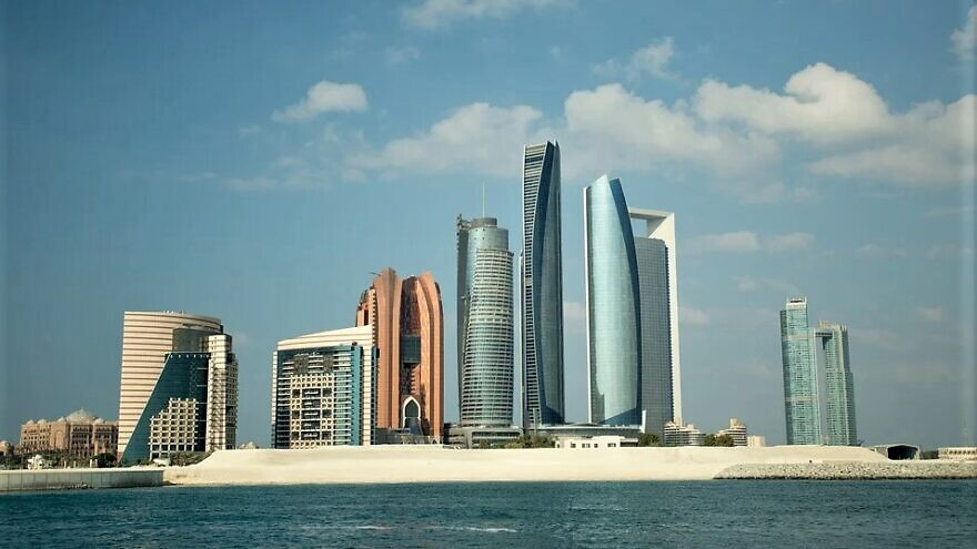 Skyline of Abu Dhabi, the capital of the United Arab Emirates. Credit: Pixabay.