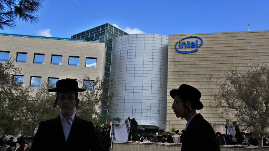 The Jerusalem offices of Intel, Nov. 14, 2009. Photo by Flash90.