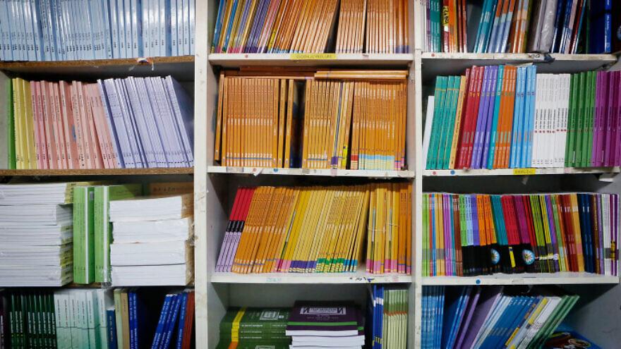 School books on sale in Jerusalem. August 26, 2013. Photo by Miriam Alster/FLASH90.