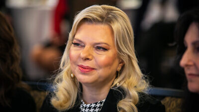 Sara Netanyahu attends at a gathering of the Conference of Presidents of Major American Jewish Organizations in Jerusalem, on February 16, 2020. Photo by Olivier Fitoussi/Flash90.