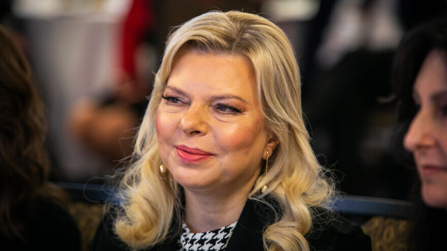 Sara Netanyahu attends a gathering of the Conference of Presidents of Major American Jewish Organizations in Jerusalem on Feb. 16, 2020. Photo by Olivier Fitoussi/Flash90.