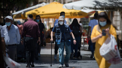 Pedestrians in downtown Jerusalem on Aug. 2, 2020. Photo by Yonatan Sindel/Flash90.