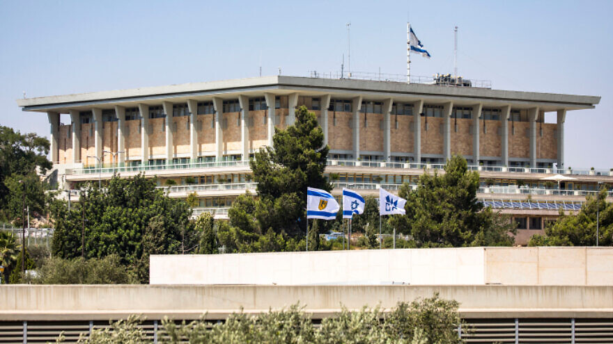The Knesset in Jerusalem, on Aug. 13, 2020. Photo by Olivier Fitoussi/Flash90.