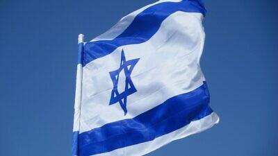Israeli flag. Credit: State of Israel via Wikimedia Commons.