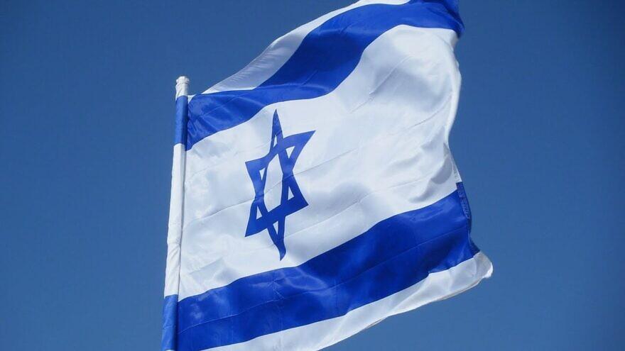 Israeli flag. Credit: Wikimedia Commons.