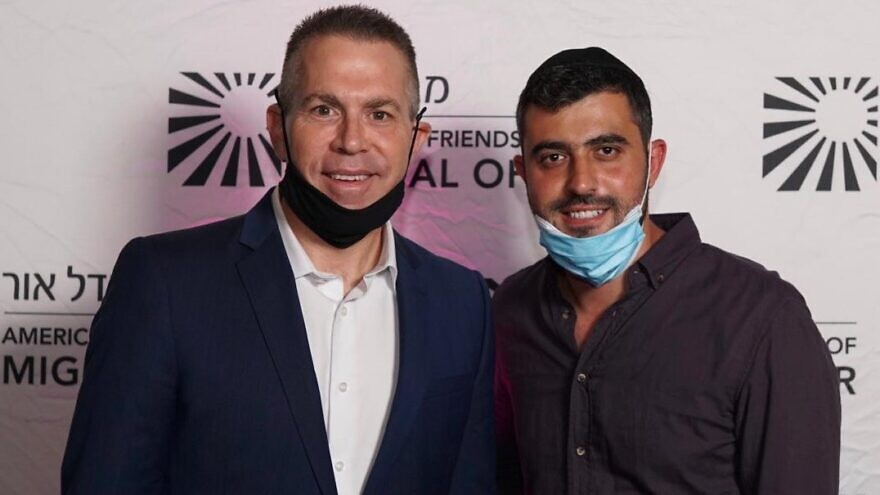 Israeli Ambassador to the United Nations Gilad Erdan (left) and Israeli singer Ishay Ribo at a New York event to raise emergency funds for Migdal Ohr, Aug. 18, 2020. Credit: Courtesy.