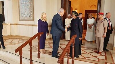 Israeli Prime Minister Benjamin Netanyahu meets with Oman's Sultan Qaboos in the Omani capital of Muscat, Oct. 26, 2018. Credit: GPO.
