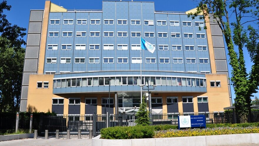 U.N. Special Tribunal for Lebanon in Leidschendam, Netherlands. Credit: Vincent van Zeijst via Wikimedia Commons.