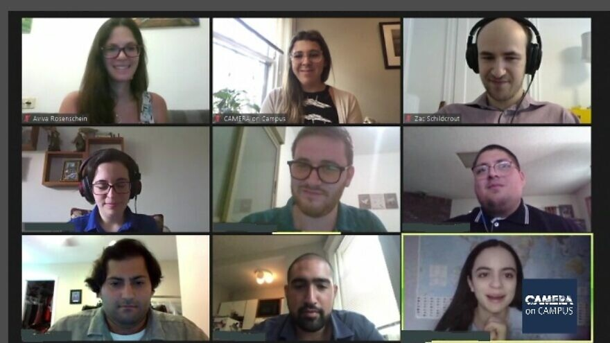 A view of CAMERA staff and students participating in the 2020 virtual student summit. Source: Screenshot.