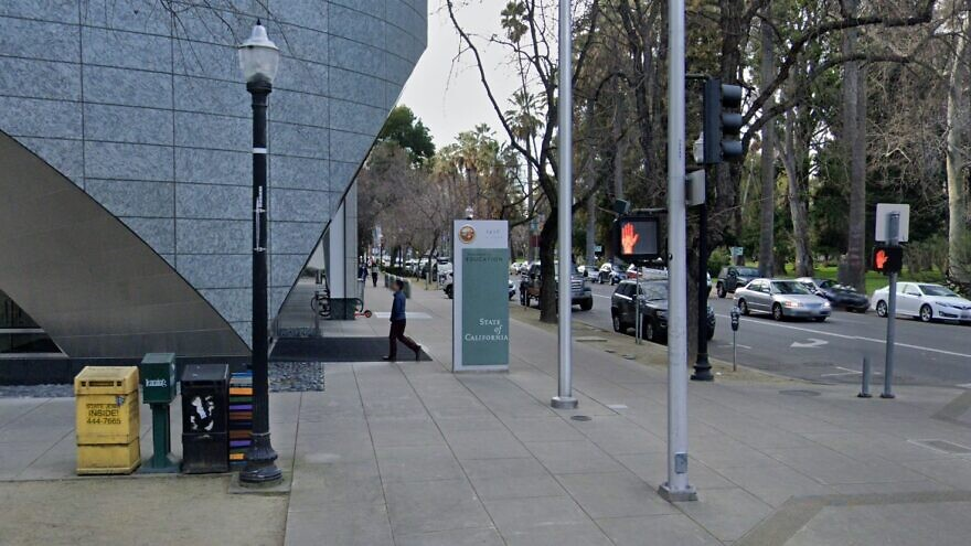 The headquarters of the California Department of Education in Sacramento, Calif. Source: Google Maps screenshot.