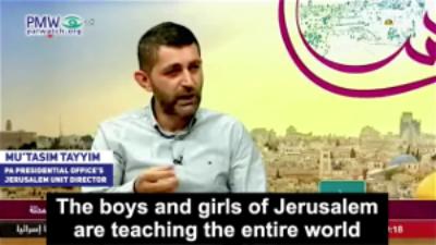 "P.A. Presidential Office's Jerusalem Unit Director Mu'tasim Tayyim. Official P.A. TV, ""Good Morning Jerusalem,"" July 24, 2020. Credit: PMW."
