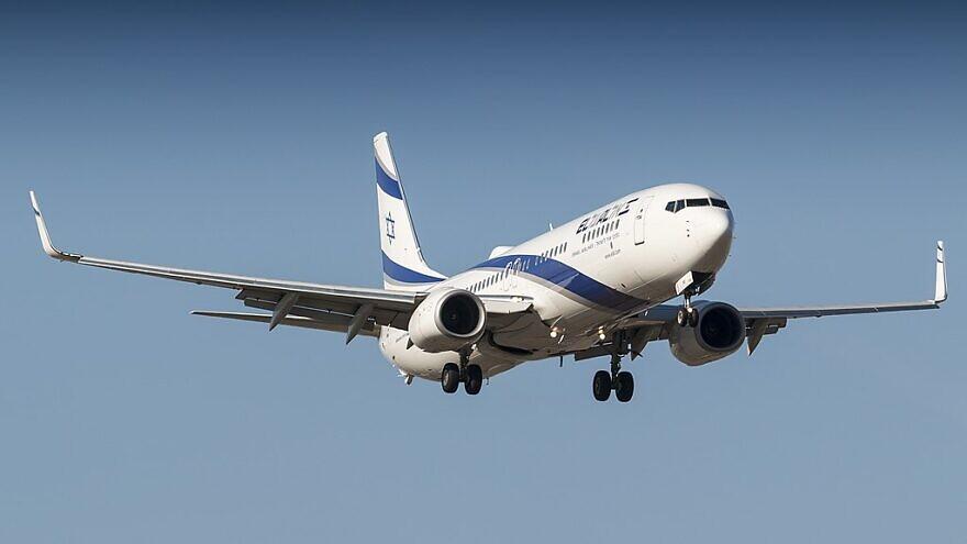 An El Al Boeing 737-900 plane. Credit: Nicky Boogaard via Wikimedia Commons.