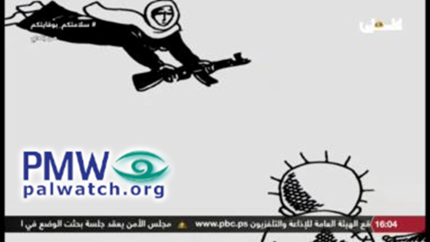 """In this cartoon, which was featured in a children's show aired on official Palestinian television, a famous Palestinian cartoon figure, """"Fatima,"""" is seen offering an AK47 automatic rifle to """"Handala,"""" representing a Palestinian boy. Credit: Official PA TV via PMW."""