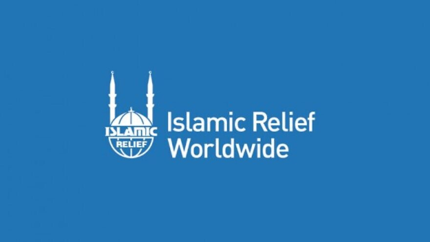 The logo of Islamic Relief Worldwide. Credit: Wikimedia Commons.