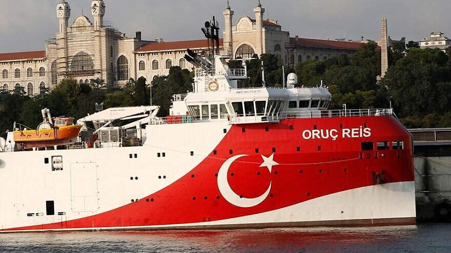 Turkey's Oruç Reis research vessel.  Source: ekathimerini.com.