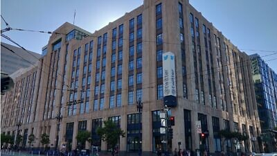 The headquarters of Twitter in San Francisco, Calif. Source: Google Maps screenshot.