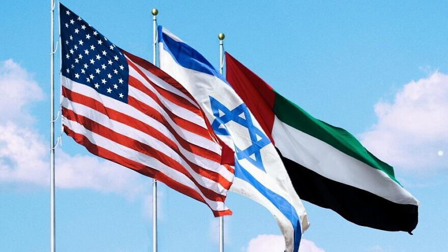 Flags of the United States, Israel and the United Arab Emirates.