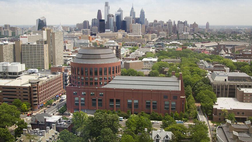Huntsman Hall at the Wharton School of the University of Pennsylvania in Philadelphia. Credit: Wikimedia Commons.