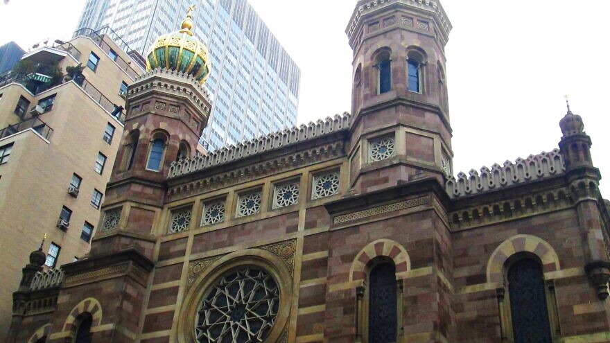 A view of the Central Synagogue in New York City. Credit: Wikimedia Commons.