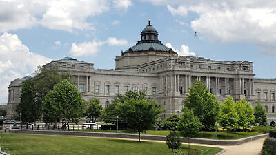 U.S. Library of Congress in Washington, D.C. Credit: Google Maps.
