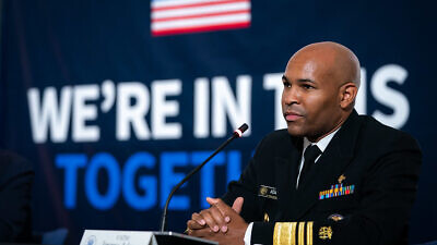 U.S. Surgeon General Jerome Adams attends a roundtable on donating plasma Thursday, July 30, 2020, at the American Red Cross-National Headquarters in Washington, D.C. Credit: Official White House Photo by Tia Dufour.