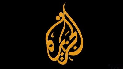 Al Jazeera logo. Source: YouTube.
