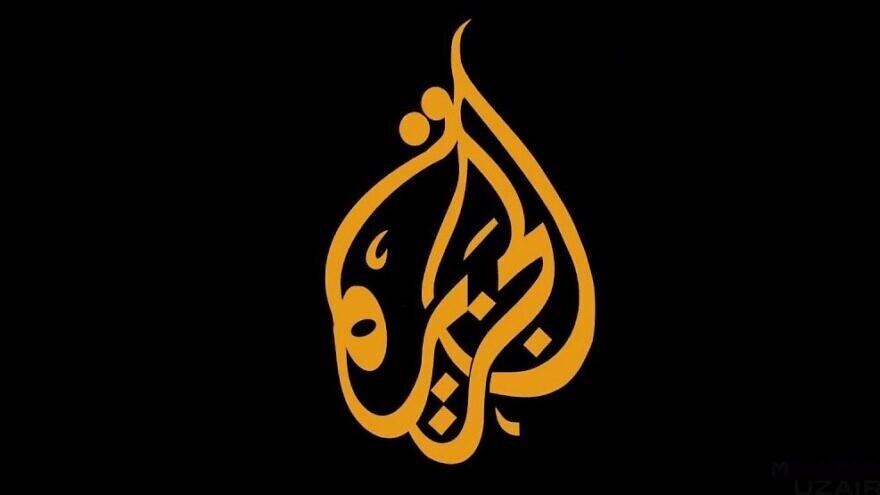 Al Jazeera logo. Source: YouTube.