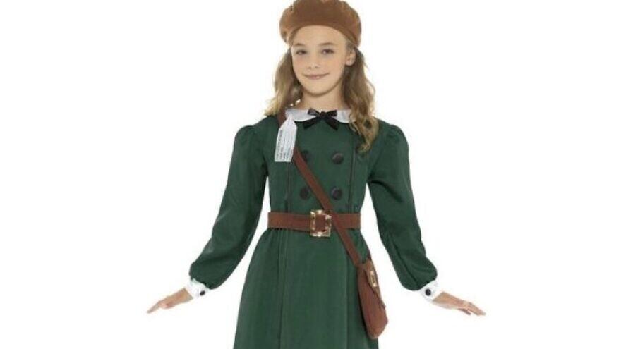 Anne Frank-like costume for sale on Target's website. Source: Screenshot.