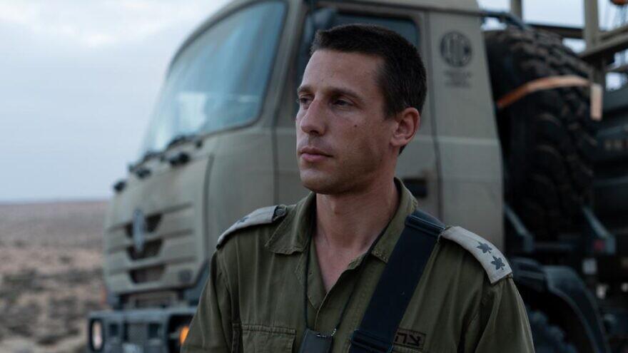 Lt. Col. Or Levy, commander of Battalion 334 of the Israel Defense Forces. Credit: IDF.