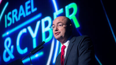 Israel National Cyber Directorate Director General Yigal Unna speaks at the Homeland Security and Cyber conference in Tel Aviv, on Nov. 13, 2018. Photo by Miriam Alster/Flash90.